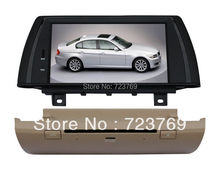 8-inch Car GPS Navigation DVD Radio for BMW E90 E91 E92 E93(2013)