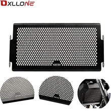 For Yamaha MT 07 2014 2016 /FZ 07 2014 2016 mt 07 fz07 xsr700 Motorcycle Accessories Stainless steel Radiator Grille Guard Cover