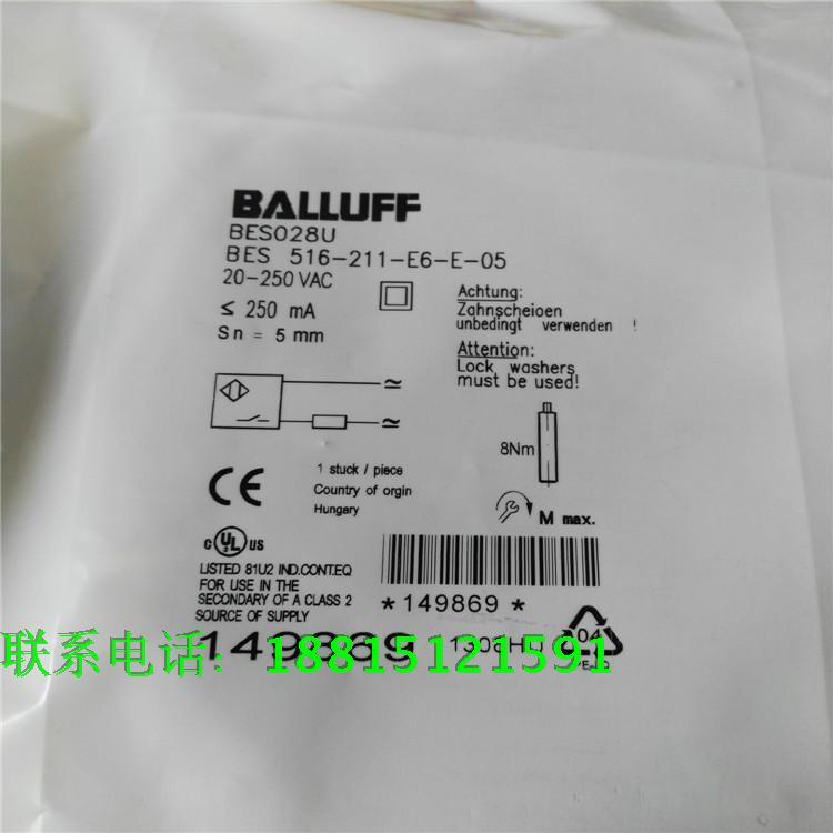 BES 516-211-E6-E-05 Balluff Proximity Switch Sensor New High Quality One Year WarrantyBES 516-211-E6-E-05 Balluff Proximity Switch Sensor New High Quality One Year Warranty