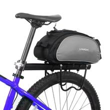 Lixada 13L Multifunctional Bicycle Rear Seat Bag Outdoor Cycling Bike Rack Seat Bag Rear Trunk Pannier Backseat Bag Handbag цена