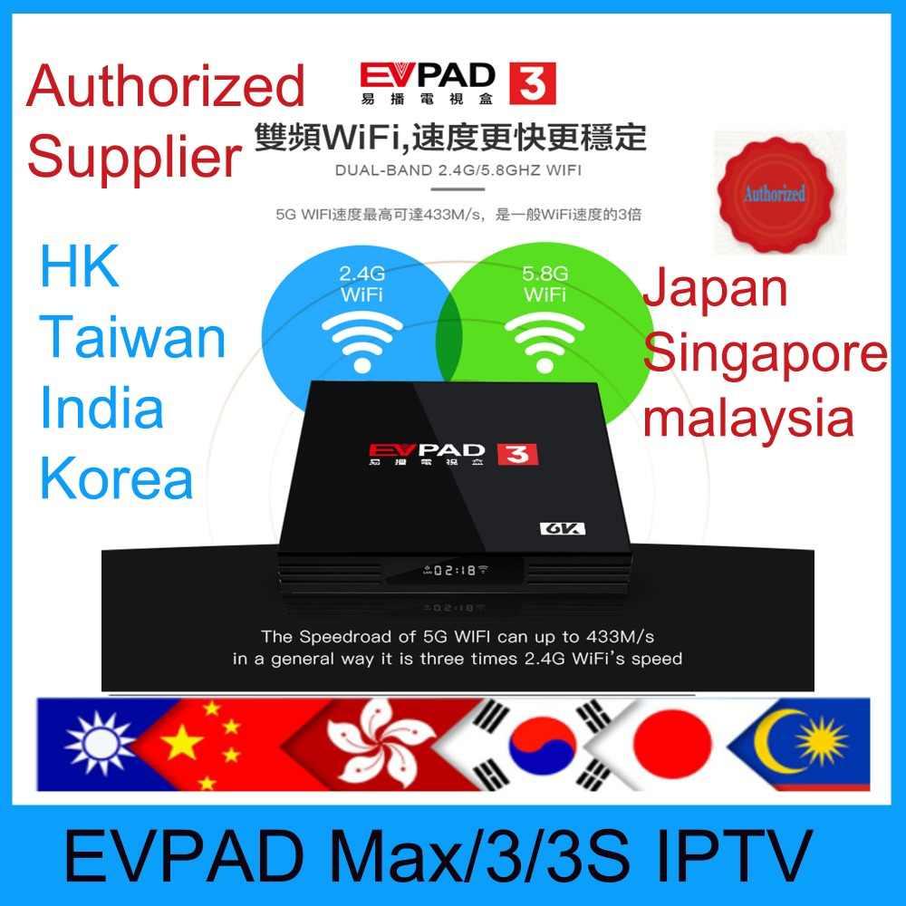 IPTV UNBLOCK UBOX 5 PRO I900 Smart Android 7 0 TV Box