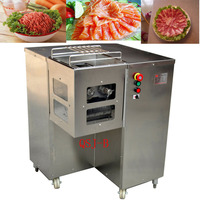 Free Shipping By DHL QSJ B Hot Selling Multifunction Meat Cutter Machine 800KG HR Meat Slicer