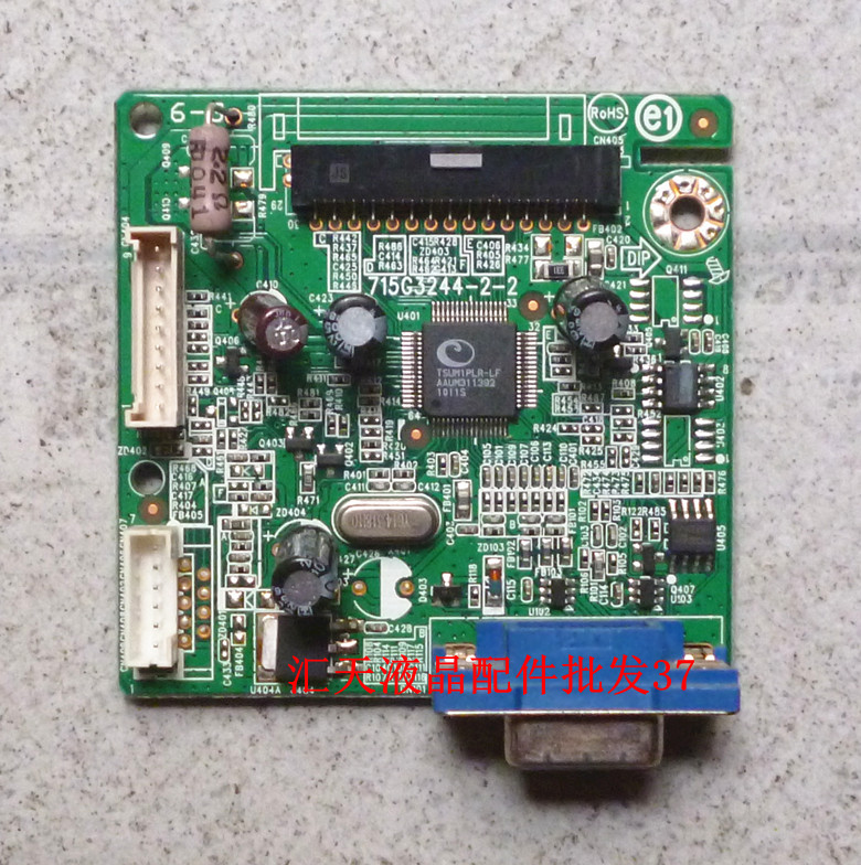 Free Shipping>100% original  T199WX driver board 715G3244-2-2 motherboard 19 W-Original 100% Tested Working free shipping original 100% tested working e1910h lcd driver board motherboard 715g3244 2 hf decode board package test
