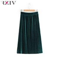 Изумрудная юбка-плиссе