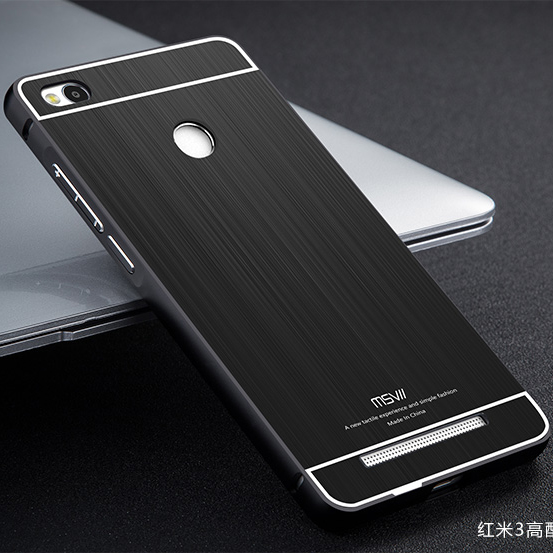 MSVII Xiaomi Redmi 3 Pro Case Metal Brushed PC Back Cover & Aluminum Frame Set Phone Cases For Xiaomi Redmi 3s / Redmi 3 Pro 5.0