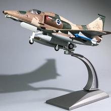 6518b3bc2b Buy air force model and get free shipping on AliExpress.com