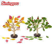 Simingyou3d Puzzle Red And Green 2 Models Fight The Inserted Leaves 1pcs Wooden Montessori Toys B40