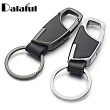 2017 New High Quality Leather Keyrings KeyChains For Car Chaveiro Innovative Key Chains Rings Holder For Man Best Gift K264(China)