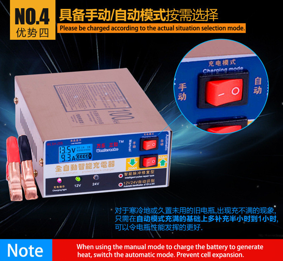 18650 storage battery charger (22)