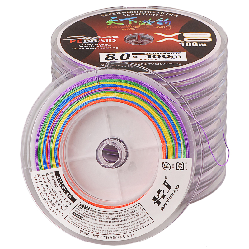 Cheap 100m 8 braided fishing line pe 2 colors 6 0 47kg for Cheap braided fishing line