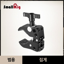 """SmallRig Super Clamp (10-55 mm) With 1/4"""" Threaded Holes And Arri Locating Hole For Universal Rods With 10-55mm Diameter-2220"""