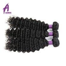 Malaysian Deep Wave Human Hair Weave Bundles Hair Extension Alimice Non Remy Hair Weaving 100g Machine