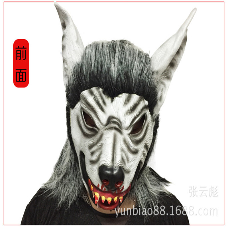 2017 new scary werewolf halloween mask big bad wolf mask adult full head wolf head mask - Wolf Halloween