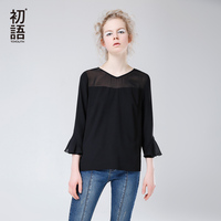 Toyouth Women V Neck Three Quarter Sleeve Blouse 2017 Fashion Summer Chiffon Flare Sleeve Loose Female