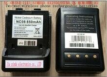 NC08 (84-211) R2 SIMRAD YAMAHA AXIS50 HT50 UK MCMURDO teléfono inalámbrico de Dos vías baterías recargables Para Salvar Vidas baterías de walkie-talkie