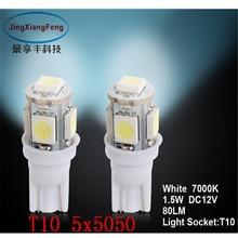 4 יחידות. הרבה T10 5x5050 9x5050 13x5050 מנורות 194168 1.5 W/2.5 3WLED אורות סמן רכב אוטומטי תאורה חיצונית אורות חנייה tailli(China (Mainland))