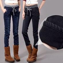 2016 толстые теплые женские джинсы шаровары женские плюс размер случайных брюки XXXXL