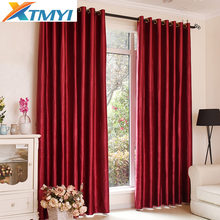 Blackout Curtains for the Bedroom Solid Colors Curtains for the Living Room Window brown red Curtains Blinds the Custom Made(China)