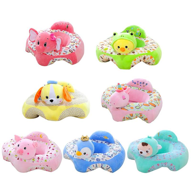 1pcs Kids Portable Baby Support Seat Cute Animal Children's Chair For Sitting Cushion Without Filling Only Cover Seat Soft Skin