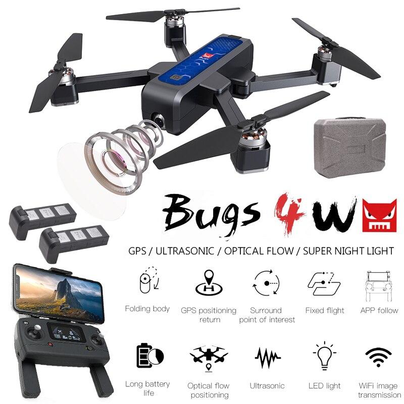 MJX Bugs 4 W B4W 5G GPS Brushless Drone with Camera HD 2K WIFI FPV Anti-Shake 1.6KM 25Minute Optical Flow Foldable RC Quadcopter