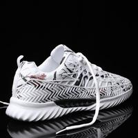 Zanvllchy New Style Men Casual Shoes Spring Summer Mesh Breathable Sneakers for Male Fashion Couple Sports Shoes Mens Trainers