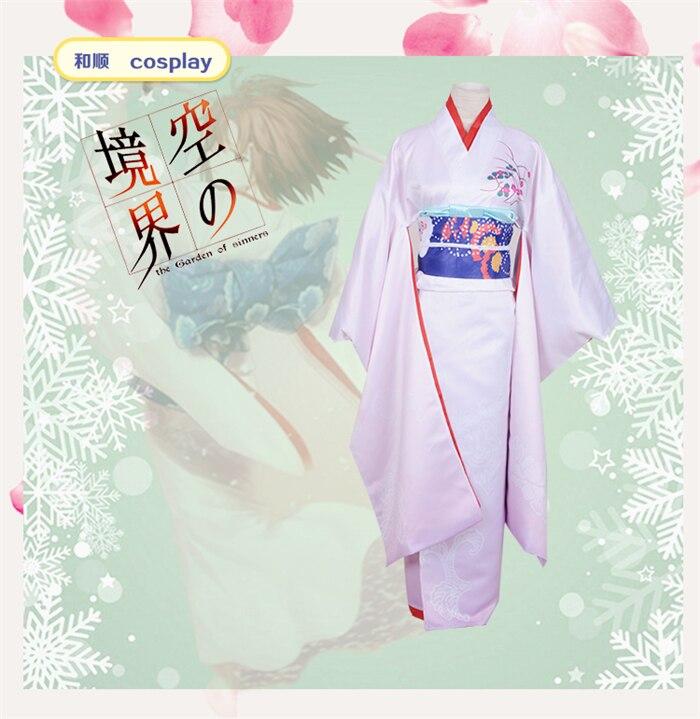 Fate grand order Ryougi Shiki cosplay costume Halloween anime Japanese Kimono fu ri so de dress cloth free shipping anime fate grand order ibaraki doji kimono uniform cosplay costume halloween clothes full set for women free shipping