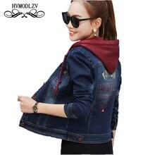 Autumn Women Hooded Thin Denim jacket Coat 2017 New Short Cowboy Hooded Jacket Women Quality Long sleeved Jacket Denim  LJ334