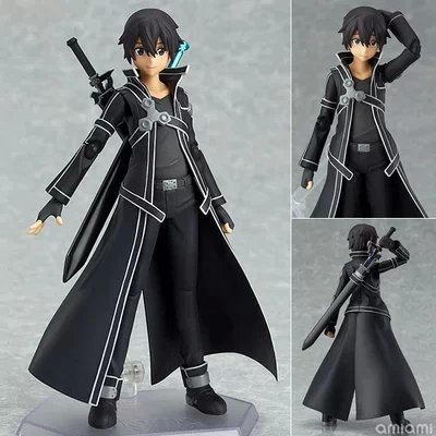 174 mobile SAO Sword Domain of God Kirito Kirigaya Action Figure Model Gift