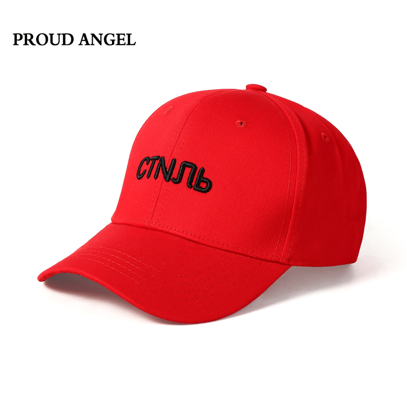 Men Baseball Caps Dad Casquette Women Snapback Cap Bone Masculino Hats For Men Fashion Vintage Hat Gorras Letter Para Hombre Cap xthree summer baseball cap snapback hats casquette embroidery letter cap bone girl hats for women men cap