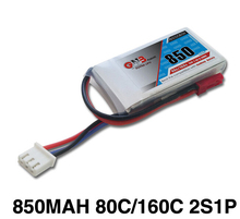 Newest Rechargeable Gaoneng GNB 7 4V 550mAh 550mAh 450mAh Lipo Battery White Plug For RC quadcopter