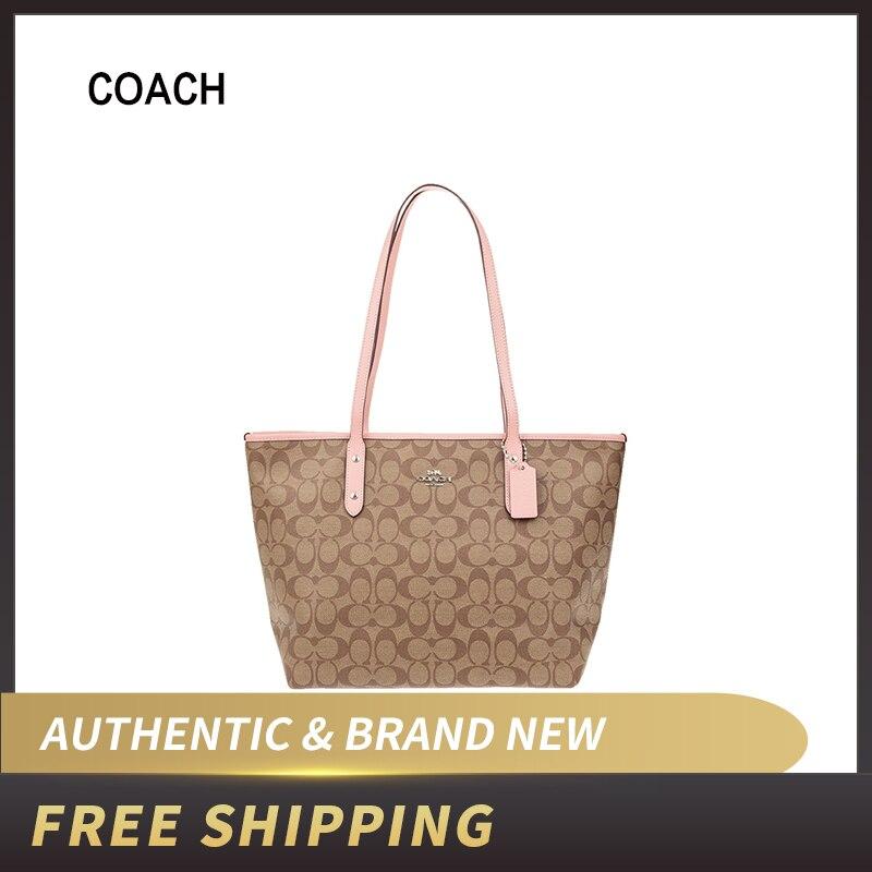 Coach Signature City sac fourre-tout zippé sac à main F58292/F37854/F39523