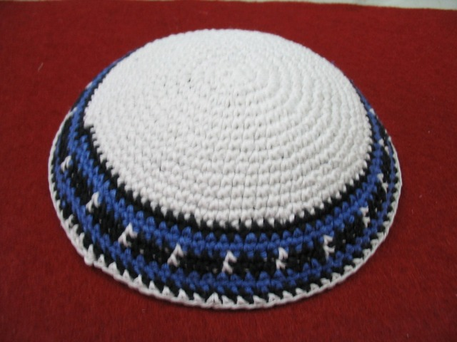 HIGH QUALITY HANDMADE KNITTED YARMULKE KIPPAH 6PIECES/LOT-in ...