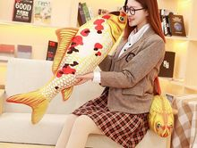cute plush colourful fish toy creative gold-silver carp pillow gift about 90cm