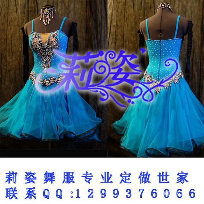 Competition Ballroom Latin Cha Cha Ramba Samba Dance Dress