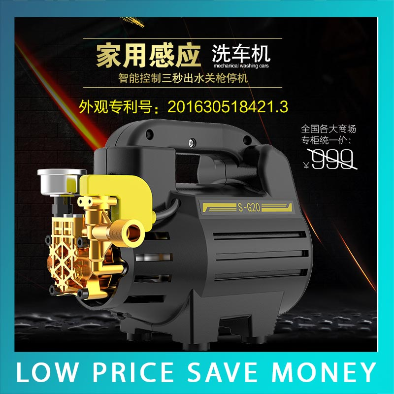 Car Washing Pump Self-priming Garden Pump 0 75kw self priming water pump for high rise wells in the river lake 220v household jet garden pump 4 5m3 h big capacity