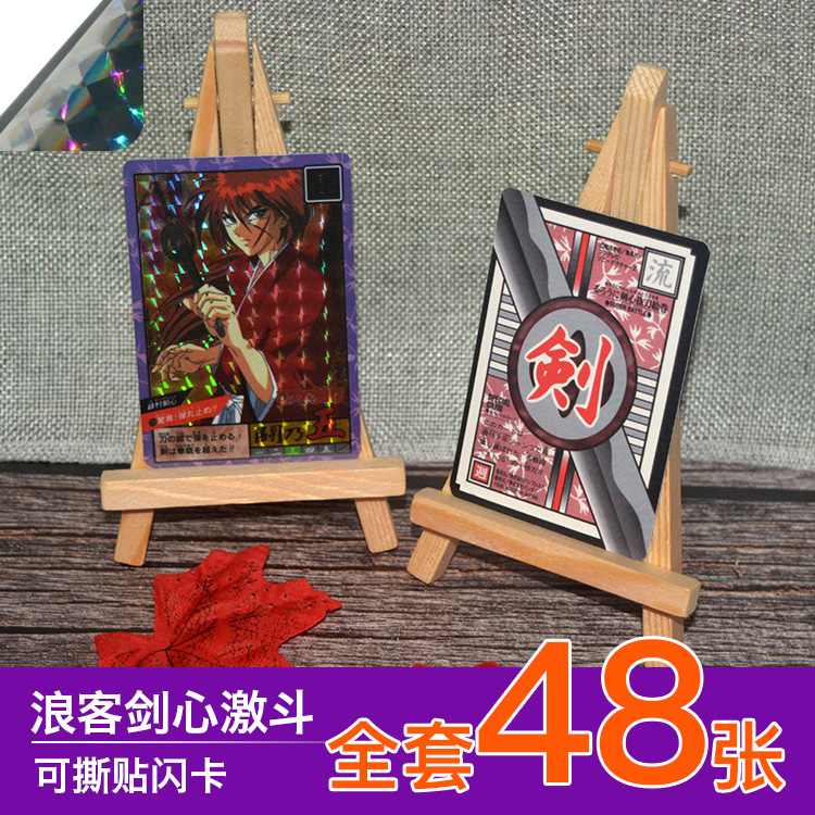 48pcs/set Rurouni Kenshin Toys Hobbies Hobby Collectibles Game Collection Anime Cards