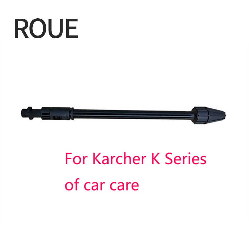 ROUE High Quality Rotating Nozzle Lance (Turbo Nozzle Lance) For Karcher K Series of car care (MOEP016)