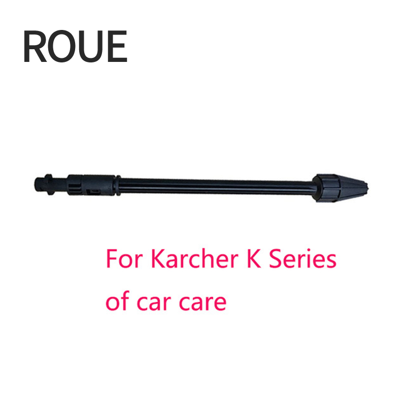 ROUE High Quality Rotating Nozzle Lance (Turbo Nozzle Lance) For Karcher K Series of car care (MOEP016) lance