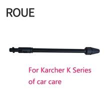 ROUE di Alta Qualità Ugello Rotante Lancia (Turbo Ugello Lance) per Karcher K Serie di cura di automobile (MOEP016)