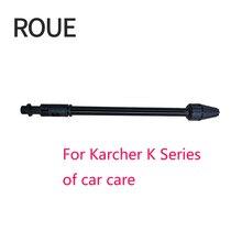 ROUE wysokiej jakości obrotowy lanca do dyszy (Turbo dysza Lance) dla Karcher serii K pielęgnacji samochodów (MOEP016)