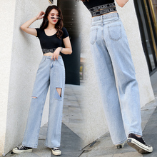 First song jeans ladies Harlan loose retro 2019New navy blue hole wide leg pants high waist cotton womens