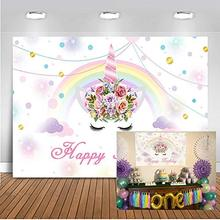Happy Birthday Unicorn Backdrop Cute Flower Rainbow and Cloud Kids Party Banner Decoration  Photo Background