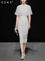 WRD06876 High quality Fancy Fashion Women 2018 Summer Dress Luxury Brand Runway Design casual style dress