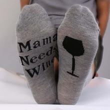Забавные парные носки с буквенным принтом стильный винно-носки с надписью «If You can read this с надписью Bring Me The a Стекло вина Для мужчин Для женщин носки для любимого j3