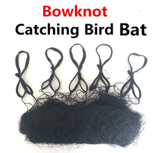 Bird netting High Quality Bowknot Nylon 6X2.4M 20mm Mesh Size Mist Net Capture Nets For Catching Bat Netting