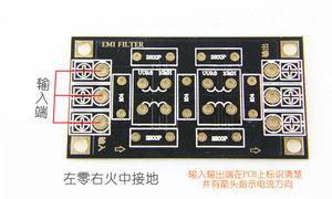 Image 5 - Dtjv 110V 220V AC Filtro di Alimentazione di Bordo 4A Filtro EMI Noise Suppressor Audio Purificatore Amplificatore Rumore Impurità purificatore
