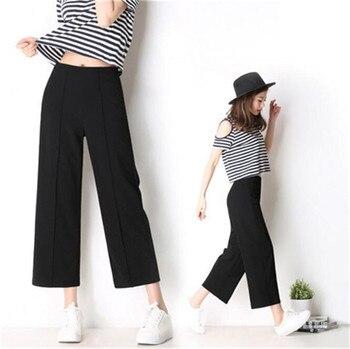Mlcriyg новый весенний костюм Штаны талии небольшой широкие брюки студентов 9 штанов