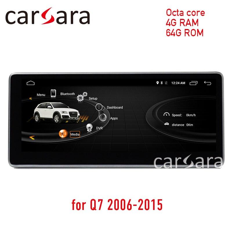 Android NAVI aggiornamento per Aud i Q7 2006-2015 4G di RAM 64 ROM dello schermo di tocco di GPS della radio di Navigazione stereo dash multimedia player