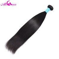 מוצרי שיער עלי קוקו 10-28 1 Piece אי רמי ההודי צבע טבעי לארוג שיער אדם ישר שיער Weave חבילות