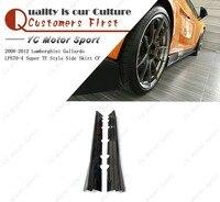 Автомобильные аксессуары из углеродного волокна супер т стиль боковые юбки подходят для 2008-2012 Gallardo LP570-4 боковая юбка автомобильный стиль
